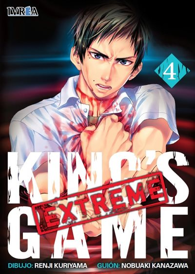 King's Game Extreme #4