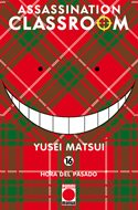 Assassination Classroom #16